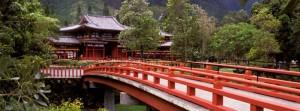Al amor de la palabra: Japón